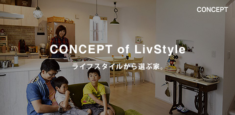CONCEPT of LivStyle