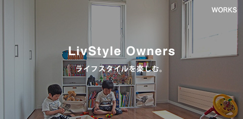 LivStyle Owners
